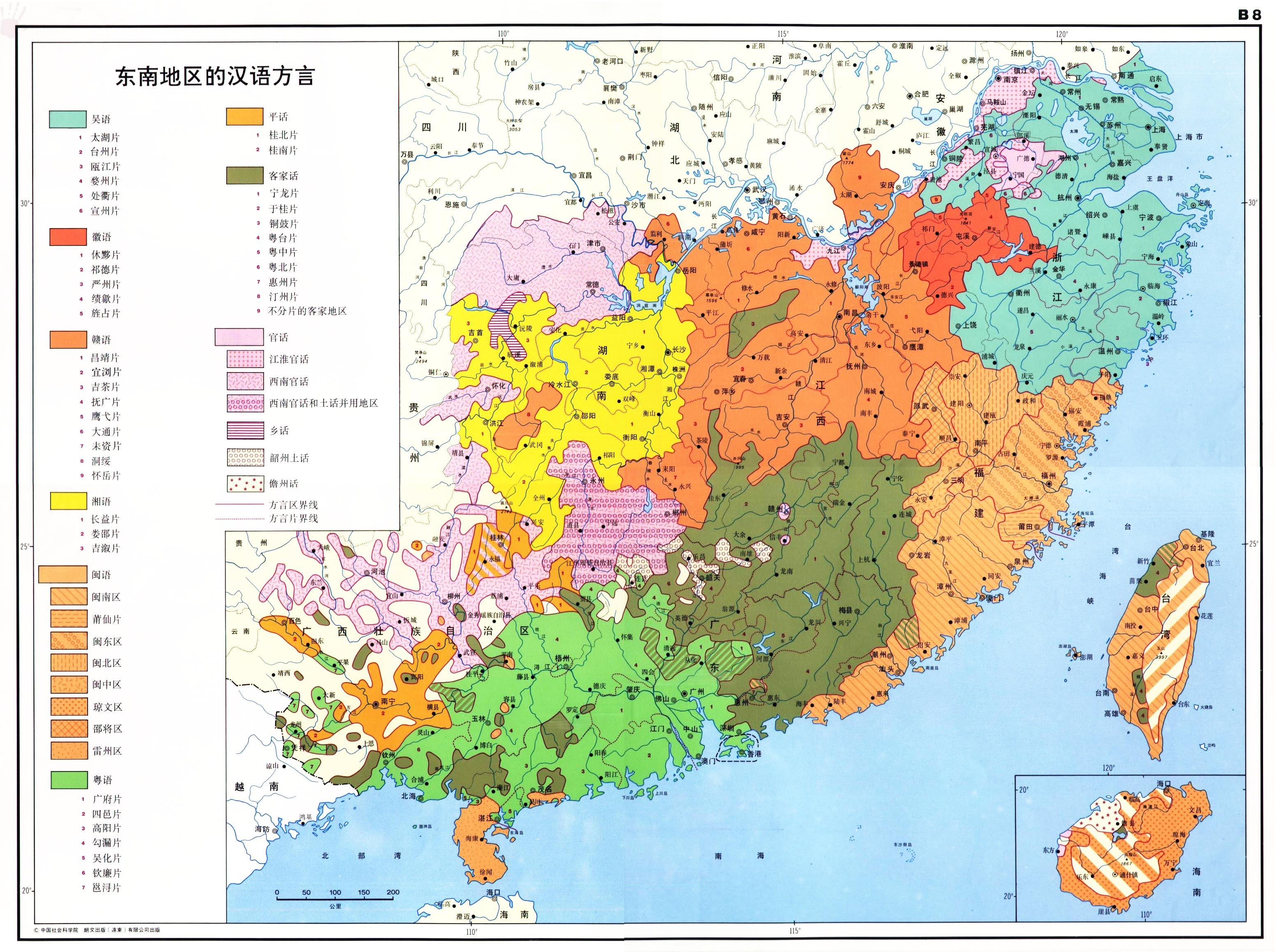 China Carte Linguistique Linguistic Map