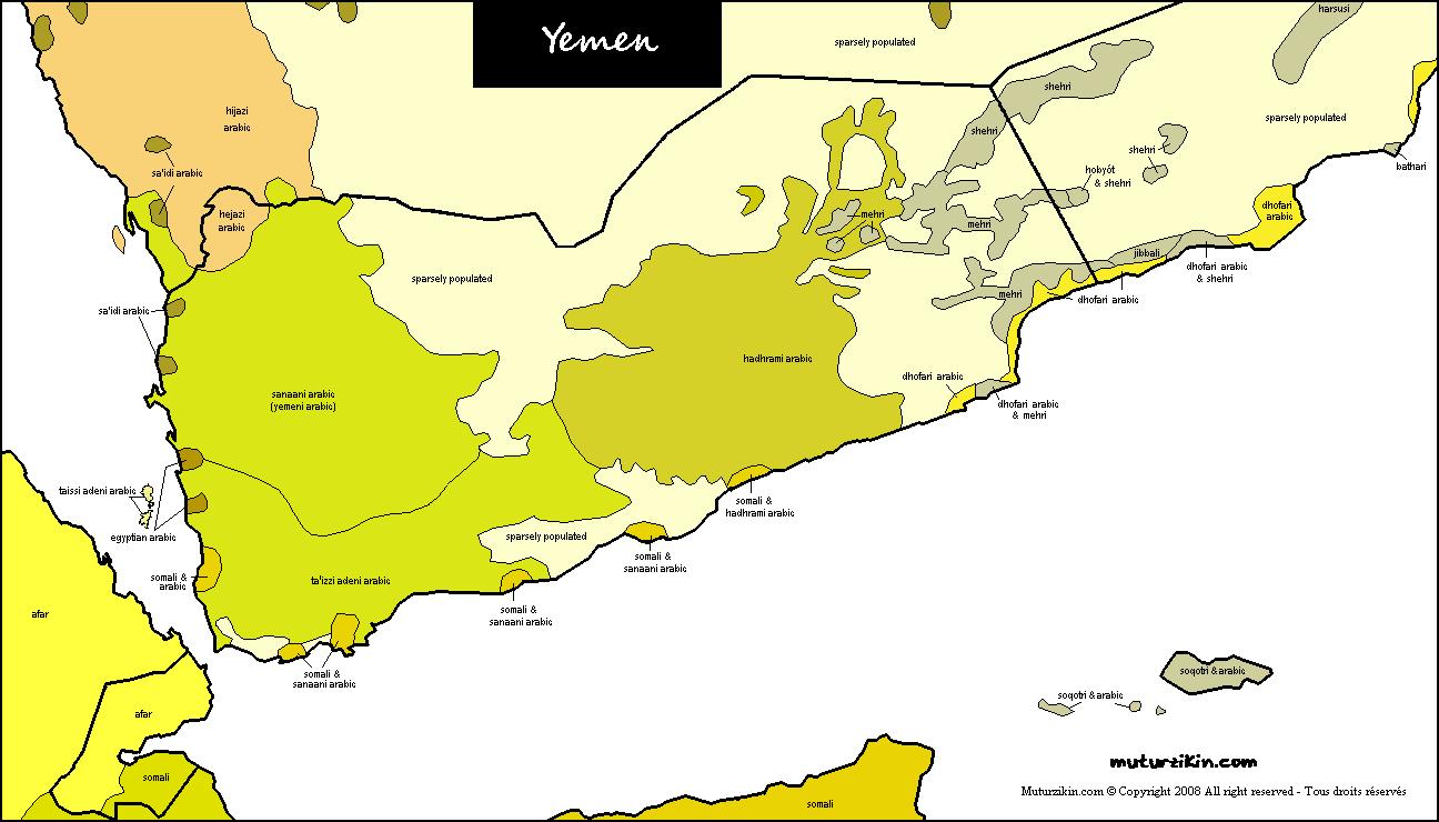 Yemen Carte Linguistique Linguistic Map - Map of yemen